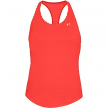 UNDER ARMOUR MESH BACK TANK TOP