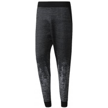 ADIDAS TRAINING ZNE PULSE KNIT PANTS