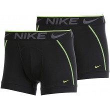 PACK OF 2 NIKE BOXERS UNDERWEAR