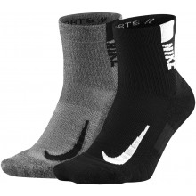 2 PAIR OF NIKE MULTIPLIER SOCKS