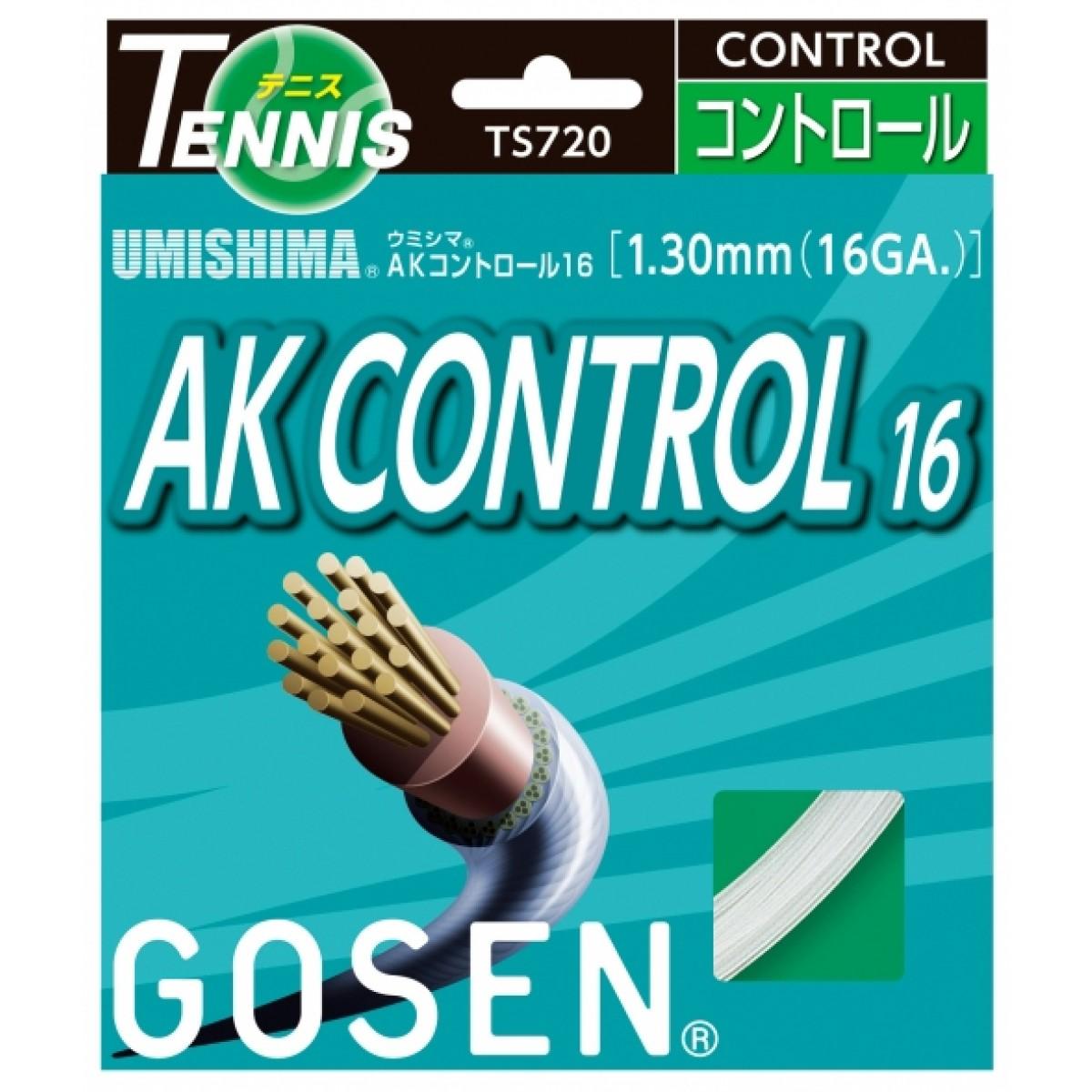 CORDAGE GOSEN UMISHIMA AK CONTROL (12 METRES)