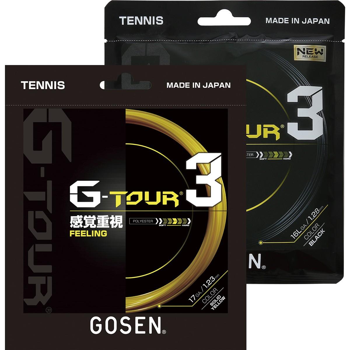 GOSEN G TOUR 3 (12 METRES) STRING