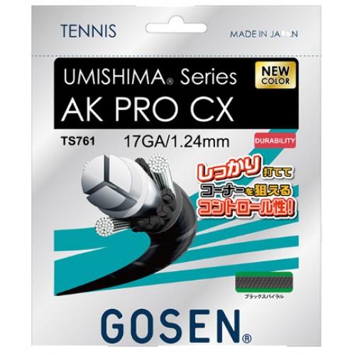 UMISHIMA AK PRO CX (12 METERS) STRING PACK